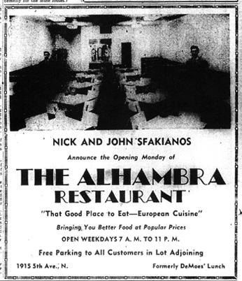 [Image: AlhambraRest(1-47).JPG]