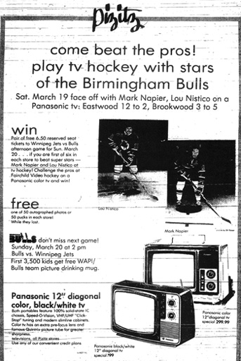 [Image: PizitzHockey(3-77).JPG]